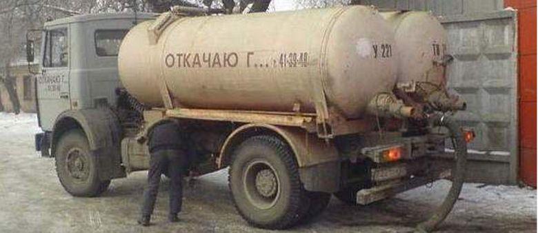 Ассенизаторская машина для откачки навоза со свинофермы.